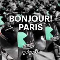 次世代電動スクーター「Gogoro」、夏からパリでレンタルバイク開始。