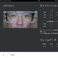 OAKLEY CROSSLINK PITCH  × HOYA BOOM individual遠近両用メガネ