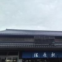 平成28年佐原の大祭秋祭り