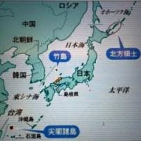 尖閣の石油を生産しているのはテキサコ・シェブロンである【日本人が知らないこと】