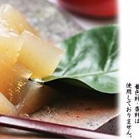 グルメ奈良 吉野の老舗が作る「柿くずもち詰合せ」 奈良県産富有柿 本葛使用 葛餅