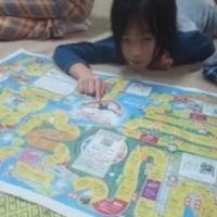 夕刊のゆるキャラ人生ゲーム…