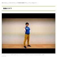 本日発売の『週刊ゴルフダイジェスト』をご覧ください…(^-^)