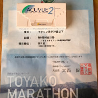 2017年5月21日 洞爺湖マラソン