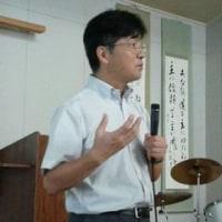 西田公昭・立正大教授による講演会「破壊的カルトのマインド・コントロールの仕組み」開催