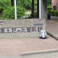 房総のむら探鳥会2017.5.18_木