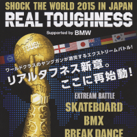 CASIO presents REAL TOUGHNESS ������ɽ���ӷ��������