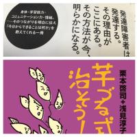 講演会のお知らせ(三件)
