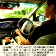 東京五輪を目指し自動運転車の「ロボカー」公道実験重ねる!・・・東京お台場