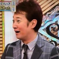 神センス☆塩センス 1