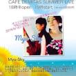 Myu-sky SUMMER Live♪