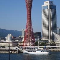神戸 ぶらり散歩 神戸港とMOSAIC