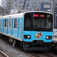 東武のクレヨンしんちゃんラッピング
