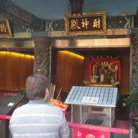 2016年 スズキ海外研修旅行  「香港・マカオ」コース