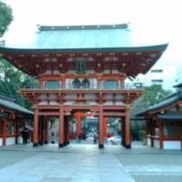 「神仏霊場巡り」生田神社・神戸市は三宮の中心街に位置する生田神社の後ろの山は生田の森と言って平安時代には皇族や貴族に親しまれた