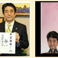 転載: 共謀罪….要するに治安維持法ですか?朝鮮悪の日本支配を継続するための。