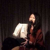 【LIVE REPORT】2/25井荻チャイナスクエア『星屑からの贈り物〜東京編vol.4〜』