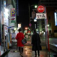新潟駅前 夜のはじまり