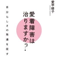 ポジショントークのひ孫コピー