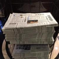 「アパホテルに無料で積んである読売新聞」との新華社報道