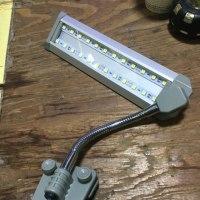 中古 アクアシステム 小型水槽用LEDライト