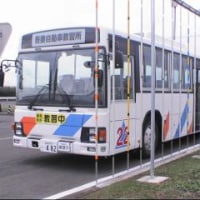 大型車・大型二種免許は 福島の吾妻自動車教習所で