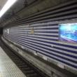 JR西日本 大阪城北詰駅