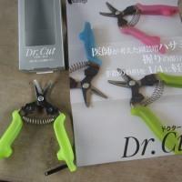 良き道具にこそ匠あれ05  - 手指が痛くなりにくい採果ハサミ「Dr. Cut®」 -