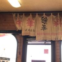 【市川市の元祖ご当地ラーメン&ジャンボ餃子】創業1953年(64年前)ひさご亭本店の流れを汲む、ひさご亭大野店でタンメンを