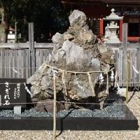 徳川家代々の祈願所 出世・開運を願う「伊賀八幡宮」