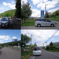 長野県北部BA巡り 午後の部 1