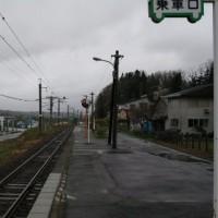 JR東日本 羽前豊里駅