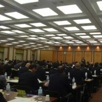 平成29年全国温泉所在都市議会議長協議会の正副会長・監事会議と役員会・総会へ。