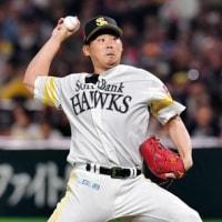 ホークスが継投でノーヒットノーラン達成!松坂大輔は7回無失点の好投!