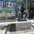 水戸の屋外彫刻(3)