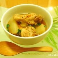 手羽元と大根のスープ