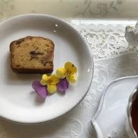 Cake aux fruits   =Le Petit Mec=