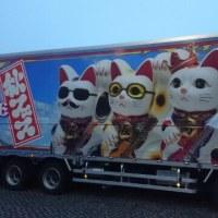 THE ALFEE  広島ライブ