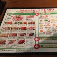 新鮮野菜ビュッフェとサムギョプサルの大満足ランチ♪ 『ハチノス』 ≪ 新大久保 in 東京 ≫