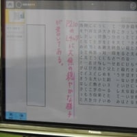 6年生:情報機器を使いこなして学ぶ