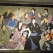 七月大歌舞伎 夜の部 舌出三番叟・盟三五大切