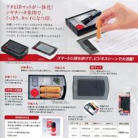 シャチハタ社の新商品、多機能ハンコケース