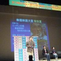 2012年度日本禁煙学会 無煙映画大賞授賞式