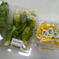 食の駅 山形蔵王店