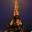 Paris ~part13~