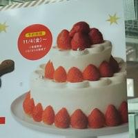 夢のケーキ
