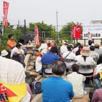 狭山再審へ5・23集会 全関西 130人が植木団地に 富寿栄団地までデモ