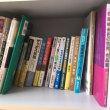 【オススメ本】実は週1,2冊本を本を買うことが多く。