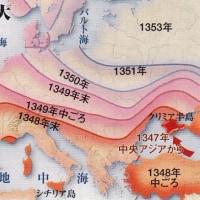 世界史(西ヨーロッパ封建社会)