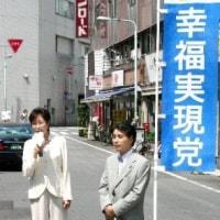 「ドクターXの大門未知子」と小池百合子氏